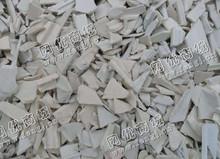 江苏常州出售PVC白色塑钢破碎料