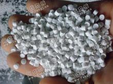 浙江台州出售PVC白色型材颗粒