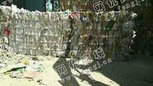 山东滨州出售PP杂色编织袋