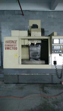出售美国哈婷750加工设备