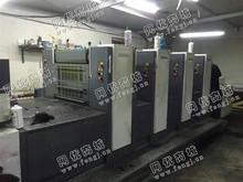 出售一台二手11年日本筱原66-4高配印刷机