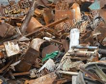 福建地区各种重废上门回收