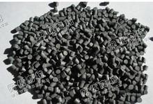 四川地区出售PVC电缆皮颗粒