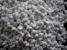 四川地区出售ABS冰箱外壳颗粒