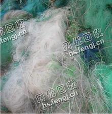山东滨州地区低压白色渔网回收
