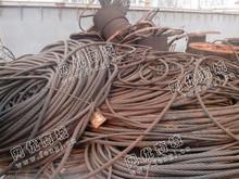全国各地钢丝绳回收