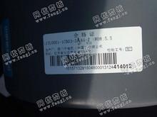 出售TL001-1CB03-3AA4-2西门子电机一台
