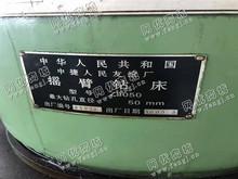 出售一台二手中捷Z3050摇臂钻床