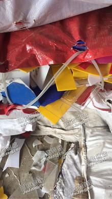 安徽毫州出售PMMA杂色板材边角料