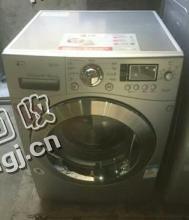 北京昌平区滚筒洗衣机回收
