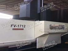 出售1台FV-1712友佳数控龙门铣床