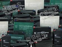 蚌埠蚌山区4820电瓶回收