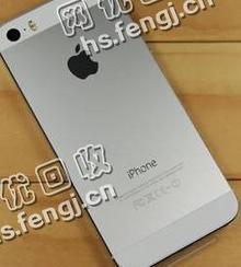 苹果5s手机回收