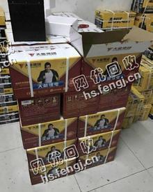 辽宁沈阳地区电动车电瓶回收