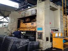 江苏泰州地区打包出售2台双点大台面冲床