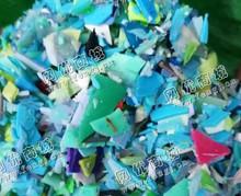 海南海口地区出售蓝绿PP破碎料