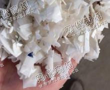 甘肃兰州地区出售HDPE娃哈哈破碎料
