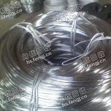 河南南阳地区铝线回收