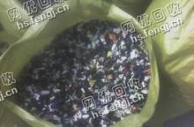 河南洛阳地区PVC鞋底破碎料回收