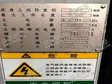 江苏苏州地区出售1台宝鸡36数控车床