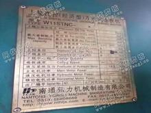 山西太原地区出售1台100*2500卷板机