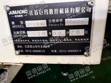 江苏苏州地区出售1台巨玛数控11600加工中 心