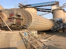 山东潍坊地区出售1台3.2*13米轴承磨