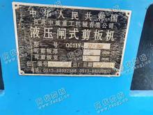 河北廊坊地区出售1台32*2500剪板机