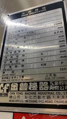 广东东莞地区出售500T气动冲床