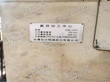 江苏苏州地区出售1台1370数控加工中 心